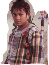 Nay Htoo Naing
