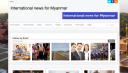 International news for Myanmar