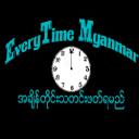 EveryTime Myanmar