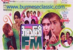 အမည္မသိ FM