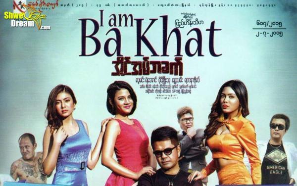 I am Ba Khat