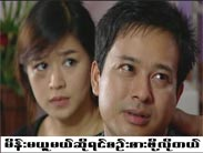 Main Ma Yu Mae So Yin Sin Sar Phoe Lo Tae (Second)